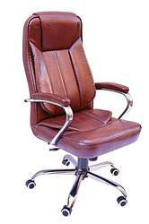 Corporate Chair C-06 HB