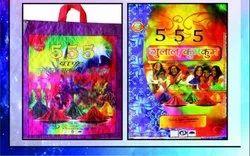 555 Brand Holi Gulal Powder