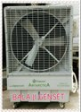 Kapsun Antarctica  Commercial Air Cooler - AK09GC