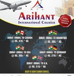 All Countries Courier Service In Varachha Surat Id 20428505248