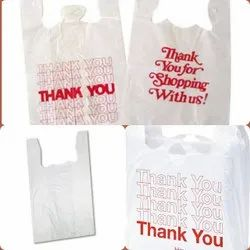 HM Natural/White Carry Bags