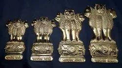 Brass Polished Ashoka Wall Plates