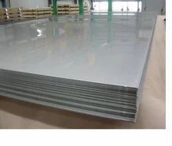 Aluminum Sheet 7075