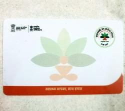 Pre Printed Ayushman Bharat Card (High Grade)