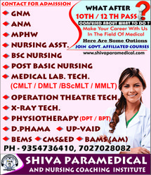 india no-1 paramedical shiva