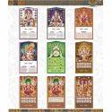13 x 23 Crystal Calendar