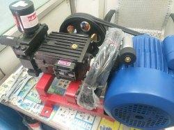 Car washer 2hp