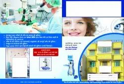 5-6 Days Paper Hospital Offset Printing Services, Size: 11 X 8.5