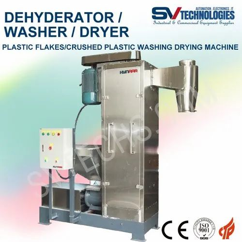 Vertical Plastic PET Flakes Centrifugal Dewatering Machine