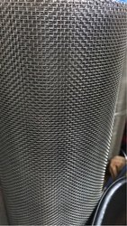 Fine SS Square Stainless Steel Wire Mesh, Thickness: From 0.01mm To 6mm, Size: From 0.1 Mm To 25mm