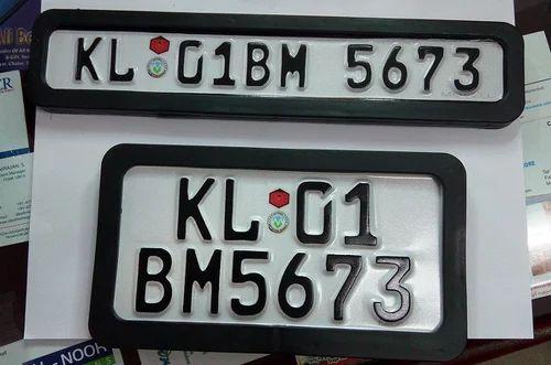 Bike Number Plate Frame & Bike Number Plate Frame at Rs 100 /piece   Ambalathara ...