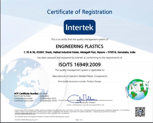 Engineering Plastics - Manufacturer from Hebbal Industrial