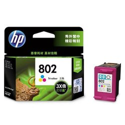 HP 802 Tri Colour Ink Cartridge