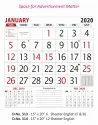 Office Wall Calendar 513