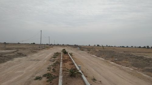Agriculture Lands For Sale, Size/ Area: 1 Acre | ID: 18871548062