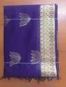 Maha Silk Sarees