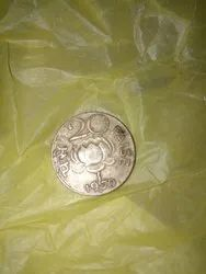 Gold 19th Century 20 Paise Old Coin 1970, Good Condition