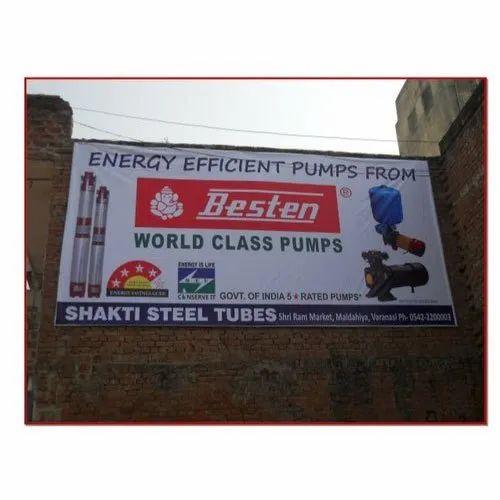 Rectangle Flex Wall Warp Advertising