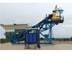 Stationary Concrete Batching Plants (CP Series)