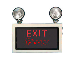 Industrial Emergency Exit Nikas Light