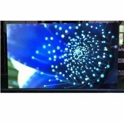 HD Outdoor Video Wall