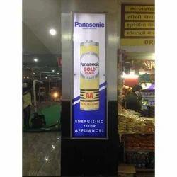 LED Brand Advertising Service
