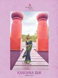 Rajtex Kanishka Silk Saree Catalog Collection at Textile Mall