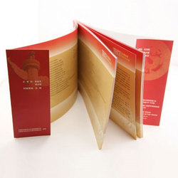 Text,Photo and Pattern Paper Catalog Printing Service, in Pan India