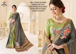 Rachna Art Silk Patch C-Buri Silk Catalog Saree For Women 7
