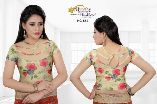 Himalay Creation Stitched Printed Blouse