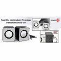 Power Plus Mini Notebook / PC Speaker