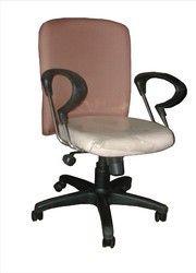 Modern Simple Office Chair