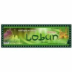 Afghan Loban Agarbatti