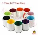 3 Tone Sublimation Coffee Mug