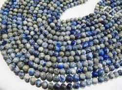 Lapis Lazuli Round Plain