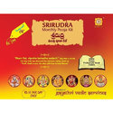 Sri Rudra Monthly Pooja Kit