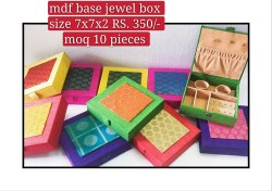 Brocade MDF Jewelry Box With Ring Box