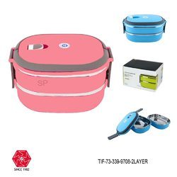 Steel Lunch Box Two Layer -TIF-73