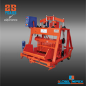 Orange Egg Laying Block Making Machine