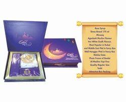 Muslim Eid Box
