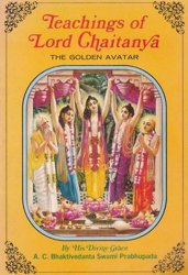 English Fiction Teachings of Lord Caitanya the Golden Avatar