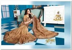 Formal Wear Printed Digital Print Linen Saree, 6.3 m (with blouse piece)