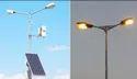 Street Light Energy Savers