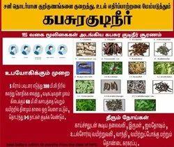 Herbal Powder Kaba Sura Kudineer, Packaging Size: 100 Gm, Packaging Type: Box