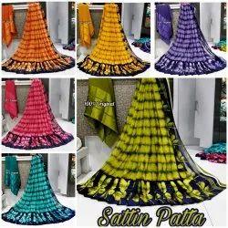 Ladies Satin Patta Saree