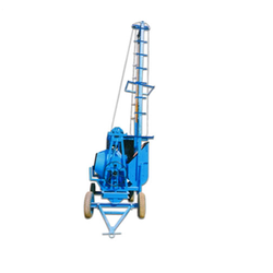Lift Concrete Mixer