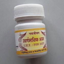 Swarnmakshik Bhasm