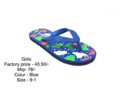 Lehar Kids Slipper