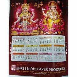 Laminated Paper Flex Printing Wall Hanging Calendar