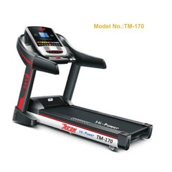 TM 170 Motorized Treadmill